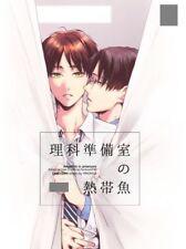 Attack on Titan YAOI Doujinshi ( Levi x Eren ) NEW!! Yinghua, Rikajunbishitsu
