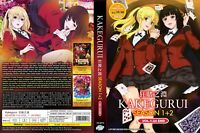 Kakegurui - Compulsive Gambler (Chapter 1 - 24 End) ~ All Region ~ Brand New ~