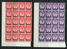 BRITISH P Os in E ARABIA 1956 TWO VALUES in *** SUPERB M N H *** PLATE BLOCKS