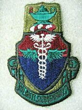 /US Air Force Patch MEDICAL SCHOOL OF AEROSPACE MEDICINE