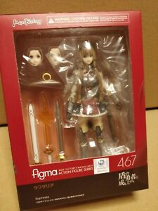 OFFICIAL THE RISING OF THE SHIELD HERO RAPHTALIA #467 FIGMA FIGURE - NEW SEALED