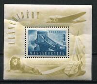 Hungary 1948 Mi Block 13 Sc CB2 MNH Chain Bridge Budapest CV €120 h1479s