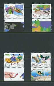 A662  Taiwan  1998  Chinese Fables   4v.     MNH