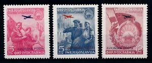 [52130] Yugoslavia Airmail 1949 good set MNH Very Fine stamps