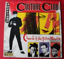 Culture Club, church of the poison mind, Maxi Vinyl