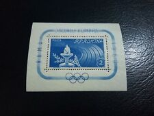 ROMANIA - STAMPS - 1960 ROMA -  OLYMPIC GAMES - MNH