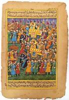 Maharajah Procession Painting Handmade Fantastic Miniature Artwork #7951
