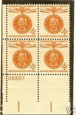 Scotts #1174  4c  MAHATMA GANDHI  Plate Block of 4, MNH
