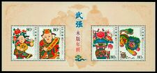 China Stamp 2006-2M Wuqiang Woodprint New Year Pictures 武强木版年画 S/S MNH