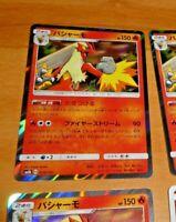 POKEMON JAPANESE CARD RARE HOLO CARTE Blaziken SM8b B 014/150 JAPAN 2018 MINT