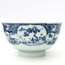VINTAGE cinese blu bianco ciotola di riso