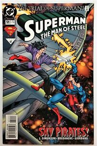 Superman: The Man of Steel #51 (Dec 1995, DC) NM