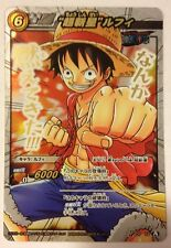 Carte One Piece Miracle Battle CARDDASS Promo 58