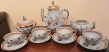 Herend Ming COFFEE set for four porcelain - Rare Blue Gaze