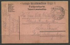 AUSTRIA / ITALY. 1915. WW1. FELDPOST. FPO 55. COMBINED UNIT FORMATION