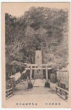 Japan 1931 Temple Kaidan