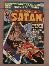 Marvel Spotlight #20 Son of Satan 1971 Series