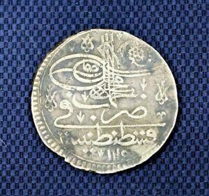 Ottoman Empire Silver Coin 1115 AH / 1703 AD sultan Ahmed III RARE 325 YEAR OLD