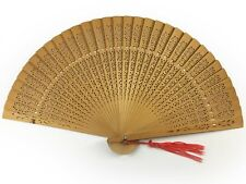 Vintage Japanese Sandalwood 'Sensu' Folding Fan in Its Original Box: Nov17SanA