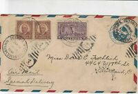 united states 1934 special delivery  stamps cover ref 19995