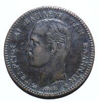 1878 K Greece Ten 10 Lepta - George I 2nd portrait - Lot 969
