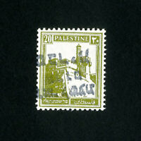 Palestine Stamps # 77 VF Rare inverted ovpt Forerunner error OG NH