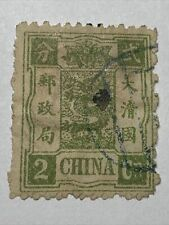 China Imperial 2c Empress Dowager Dragon Stamp Used Hinged Lot176