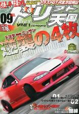 Monatliche Zeitschriften über Auto und Motorra
