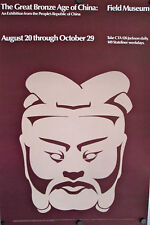 THE GREAT BRONZE AGE OF CHINA ORIGINAL POSTER