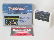 ELEVATOR FIGHT Super Cassette Vision EPOCH Import Japan Video Game ccc cv