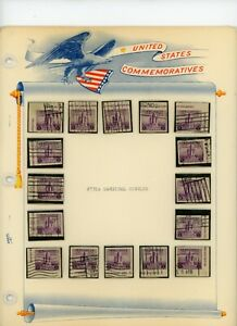 USA 1933 APS Souvenir Sheets Margin Singles Complete Scott 731 O784  ⭐⭐⭐⭐⭐⭐