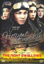 Night Swallows /Night Witches English Subtitles  2DVD NTSC  WORLD WAR II MOVIE