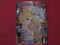 Gothic & Lolita Bible' #11 Japanese fashion magazine w/pattern