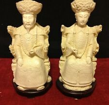 Lot Vintage RARE Chinese Ivory Colored Resin Carved Emperor Empress Figurine 12""
