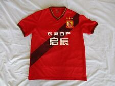 Soccer . Guangzhou FC