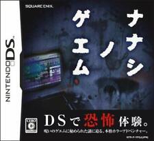 Nanashi no Game NDS square Enix Nintendo DS From Japan