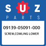 09139-05091-000 Suzuki Screw,cowling lower 0913905091000, New Genuine OEM Part