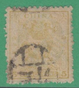 CHINA 15  USED - SMALL IMPERIAL DRAGON - NO FAULTS EXTRA FINE!