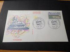 FRANCE, 1973, FDC 1° JOUR CENTRE TELEPHONIQUE TUILERIES, VF