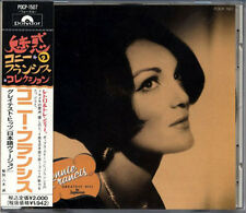 CONNIE FRANCIS Greatest Hits In Japanese JAPAN Only CD 1990 W/Obi MEGA RARE!!