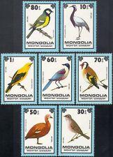 Mongolia 1979 Protected Birds/Crane/Finch/Oriole/Conservation 7v set( b1747)