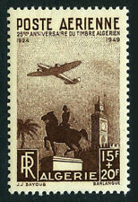 Timbres sur l'aviation de Algérie
