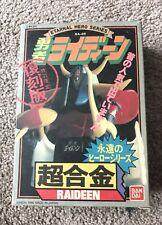 Bandai Vintage RAIDEEN ETARNAL HERO SERIES POPY CHOGOKIN GA-09 Very Rare1986