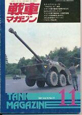 Tank Magazine 92 nº 11 105mm m7 Priest MLRS sd.kfz.251/7 WWII AFV's Korean War