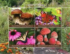 Madagascar 2018 CTO Mushrooms & Butterflies 4v M/S Fungi Nature Stamps