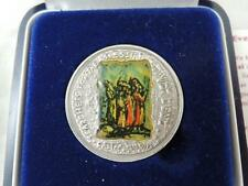 ISRAEL 1986 EVERLASTING LOVE by MOSHE CASTEL STATE ART MEDAL 10g PURE SILVER
