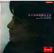 SEXY COVER & CHEESECAKE ! HARUMI IBE / Erika No Hana Chiru Toki ! JAPAN ORG