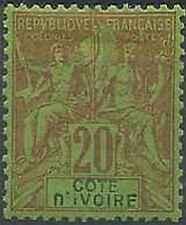 Timbre Cote d'Ivoire 7 * lot 16140