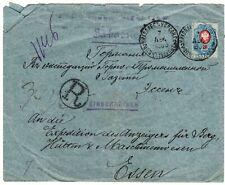 1895 Russia Ukraine Registered letter cover Nikolaev-Kherson to Essen