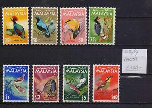! Malaysia 1965. Stamp. YT#22/29. €120.00!